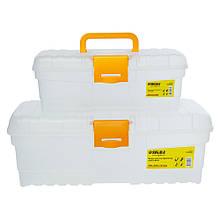 Набор ящиков прозрачных для инструмента 2в1 300×155×110мм, 400×205×147мм SIGMA (7404221)