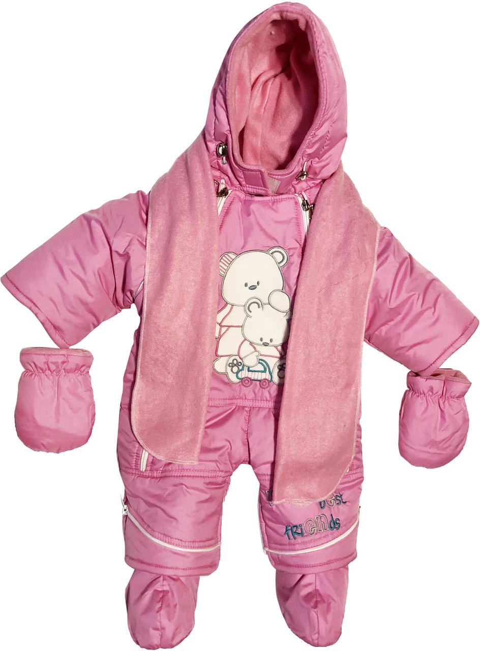 Демисезонный комбинезон трансформер рост 80 цельный на синтепоне весна осень розовый на девочку для новорожденных КР022