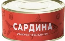 Сардина атлантическая в томате 220 грамм ТМ Рыбна Затока