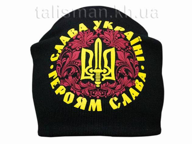 СЛАВА УКРАЇНІ - шапка-бини - вязанная с накаткой, фото 2