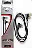 Apple iPhone USB кабель зарядки і синхронізації чорний