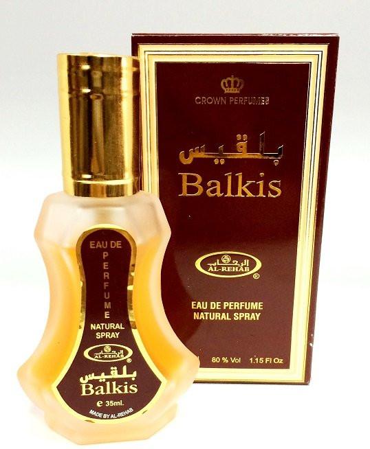 Духи спрей Balkis Al Rehab 50 мл