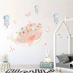 """Виниловая наклейка на стену, шкаф в ванную, детскую комнату """"розовый кит в цветах с медузами"""" (лист 40см*60см)"""