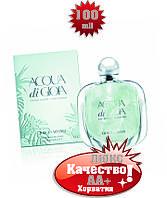 Р1Хорватия Armani Acqua di Gioia Satin Edition Люкс качество АА++ Парфюм