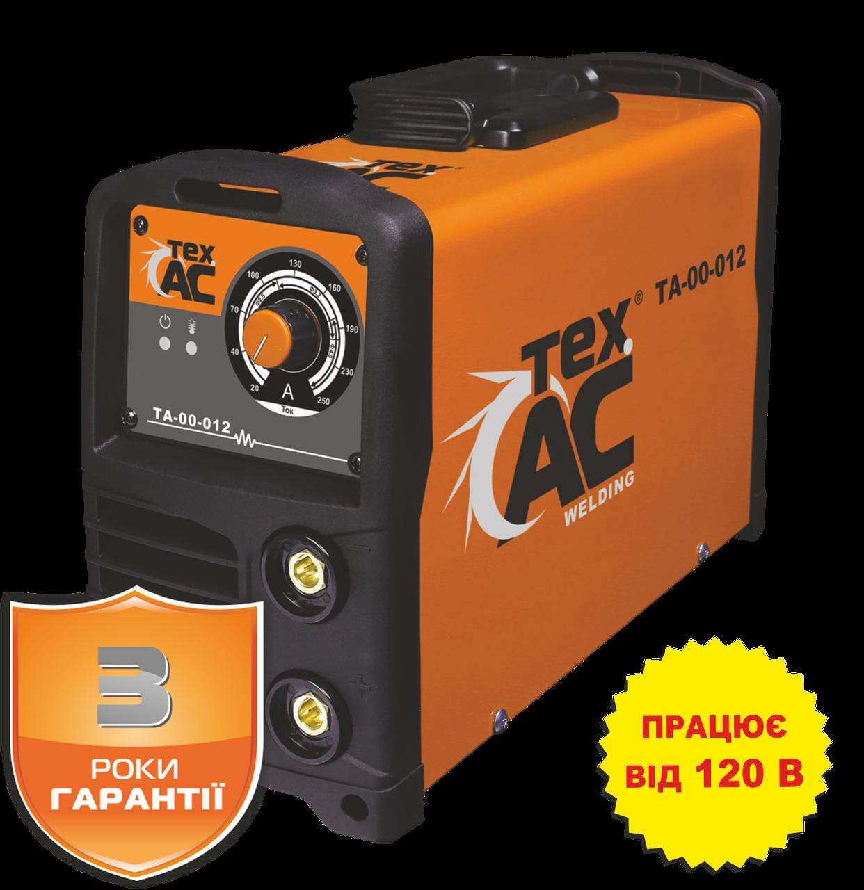 Сварочный аппарат инверторный mma 120 генератор бензиновый europower ep 3300