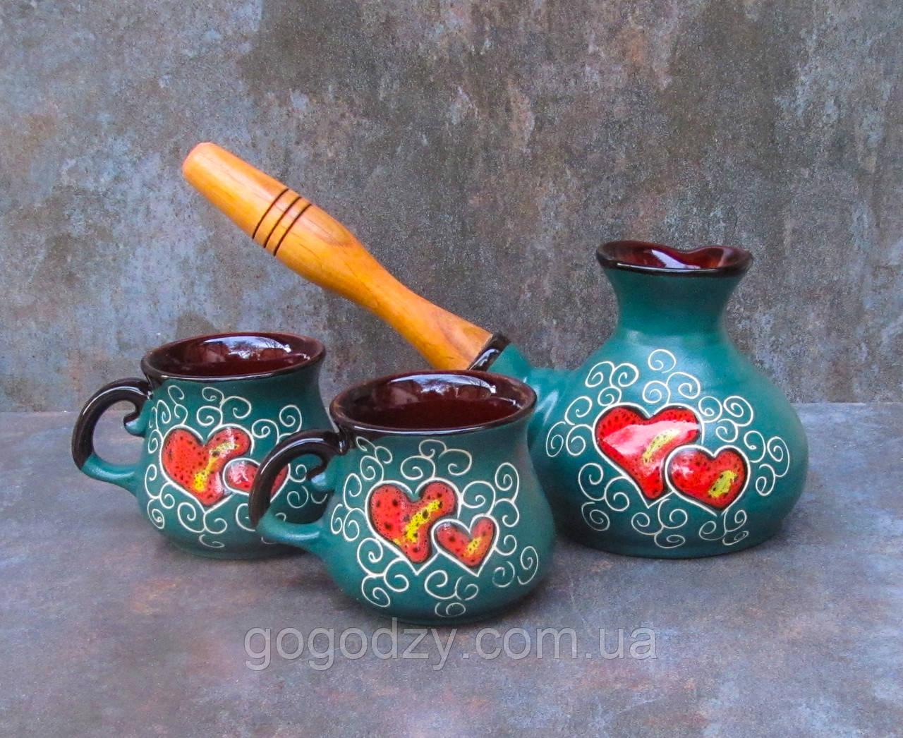 Набір кавовий Рандка декор Серце зелений