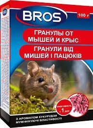 Брос / Bros гранулы от мышей и крыс, 100 г — родентицидное средство с мумификацией