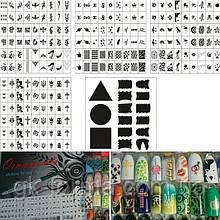 "Трафареты-наклейки для nail-art ""Ornaments"""