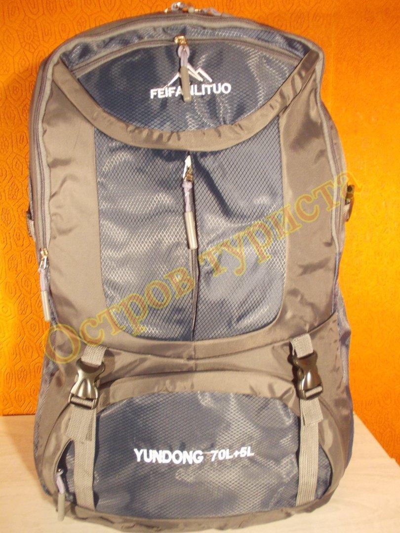 Рюкзак туристичний міський спортивний Feifanlituo 0860 75 літрів темно-синій