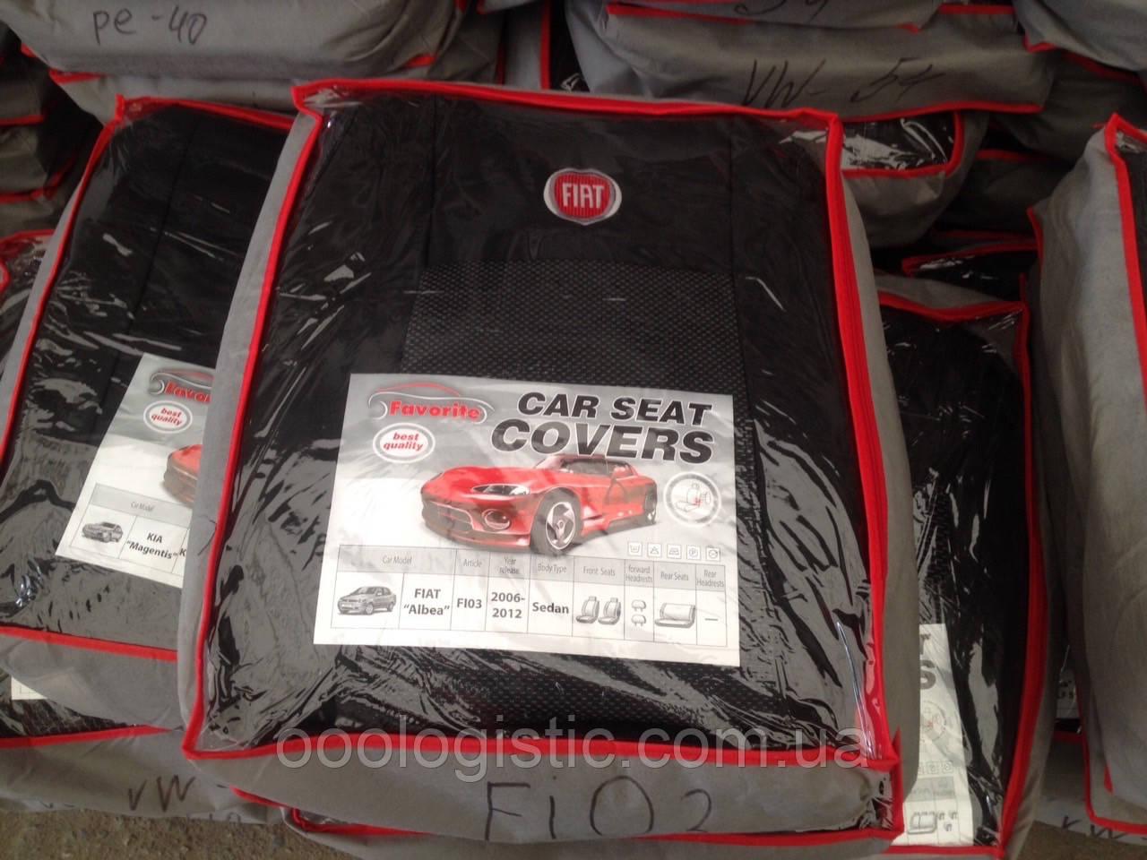 Авточехлы Favorite на Fiat Albea 2006-2012 sedan
