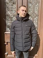 Куртка бомбер пальто пуховик зимний короткий спортивный классика молодежный 2020 тонкий легкий