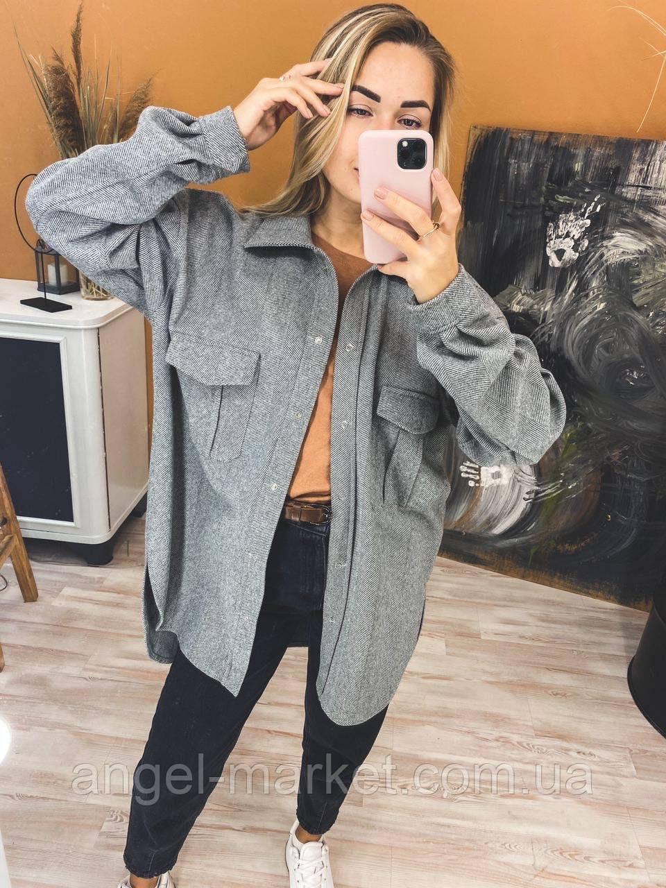 Жіноча модна сорочка - кардиган тепла Новинка 2020