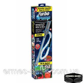 Автоматичний бескабельный насос для перекачування рідини Turbo Pump