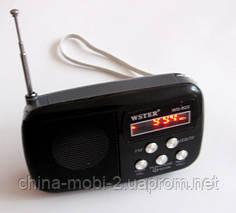 Портативная колонка-радио WS-822 MP3/SD/USB/AUX/FM, фото 3