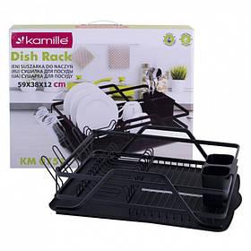 Сушилка для посуды 59 х 38 х 13 см из алюминия с поддоном Kamille KAM-0751R