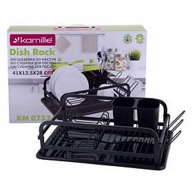 Сушилка для посуды 41,5 х 31,5 х 28 см из алюминия с поддоном Kamille KAM-0752R