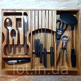 Лоток для столовых приборов Lotwood 103