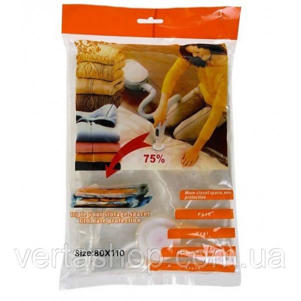 Вакуумные пакеты для хранения вещей, ароматизированные 80*100 см
