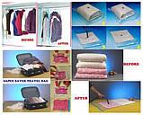 Вакуумные пакеты для хранения вещей, ароматизированные 80*100 см, фото 5