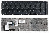 Клавиатура для ноутбука HP Pavilion 15   15-B   15T-B   15Z-B (русская раскладка, без рамки)