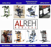 Статичні і Динамічні Вертикалізатори для активної реабілітації дорослих пацієнтів.