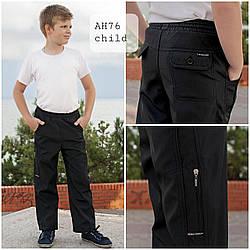 Дитячі штани на підкладці