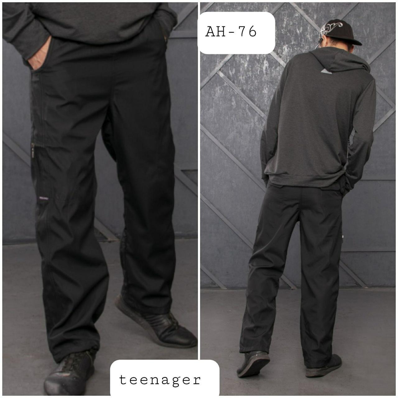 Спортивные подростковые брюки на подкладке TEENAGER