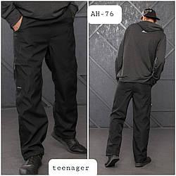 Спортивні підліткові штани на підкладці TEENAGER