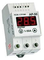 Реле тока A-protector Ap-50A