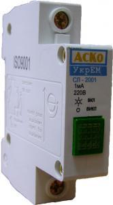 Сигнальная лампа АСКО-УКРЕМ СЛ-2001 зеленая