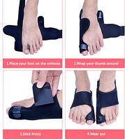 Бандаж ортез для ног при переломах травмах большого пальца ноги 2штуки