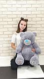 Плюшевый мишка Тедди 130 сантиметров кремового цвета, фото 4