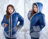 Осенняя женская куртка (размеры 50-58)