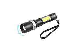 Ручний ліхтарик Police W546-XPE + COB 7410