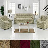 Универсальные чехлы жаккард на диван и два кресла Турция. Разные цвета Бежевый