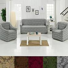 Натяжные универсальные чехлы съемные накидки на диван и кресла жаккардовые без оборки  Серый