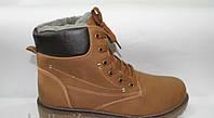 Мужские ботинки на меху по типу Timberland 40 размер (26 см) (реплика), фото 1