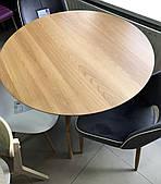Стол обеденный Signal Mosso II 75х100х100 см Дуб (MOSSOIID100)