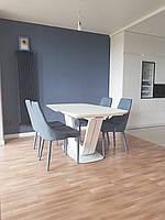Стіл обідній Signal Armani 90x140(200) см Білий матовий (ARMANIBB140), фото 1