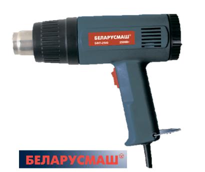 Фен строительный технический БеларусМАШ БТ2500 стандарт