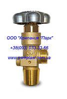 Вентиль мембранный DIN9; вентиль Cavagna; вентиль на гелиевый баллон; вентиль Италия; аналог ВБМ-1