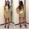 Золотое платье в паейтках, фото 3