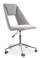 Кресло Signal Pax Серый (OBRPAXSZ)