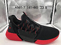 Чоловічі кросівки Puma оптом (41-46)
