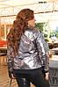 Женская осенняя куртка Ботал 2046 АП, фото 2