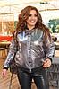 Женская осенняя куртка Ботал 2046 АП, фото 4