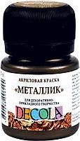 Краска акриловая ДЕКОЛА золото сусальное, метал., 20мл ЗХК