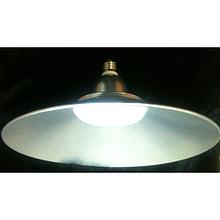 Бильярдный Светильник 10w LED лампа - люстра LM708 серебро