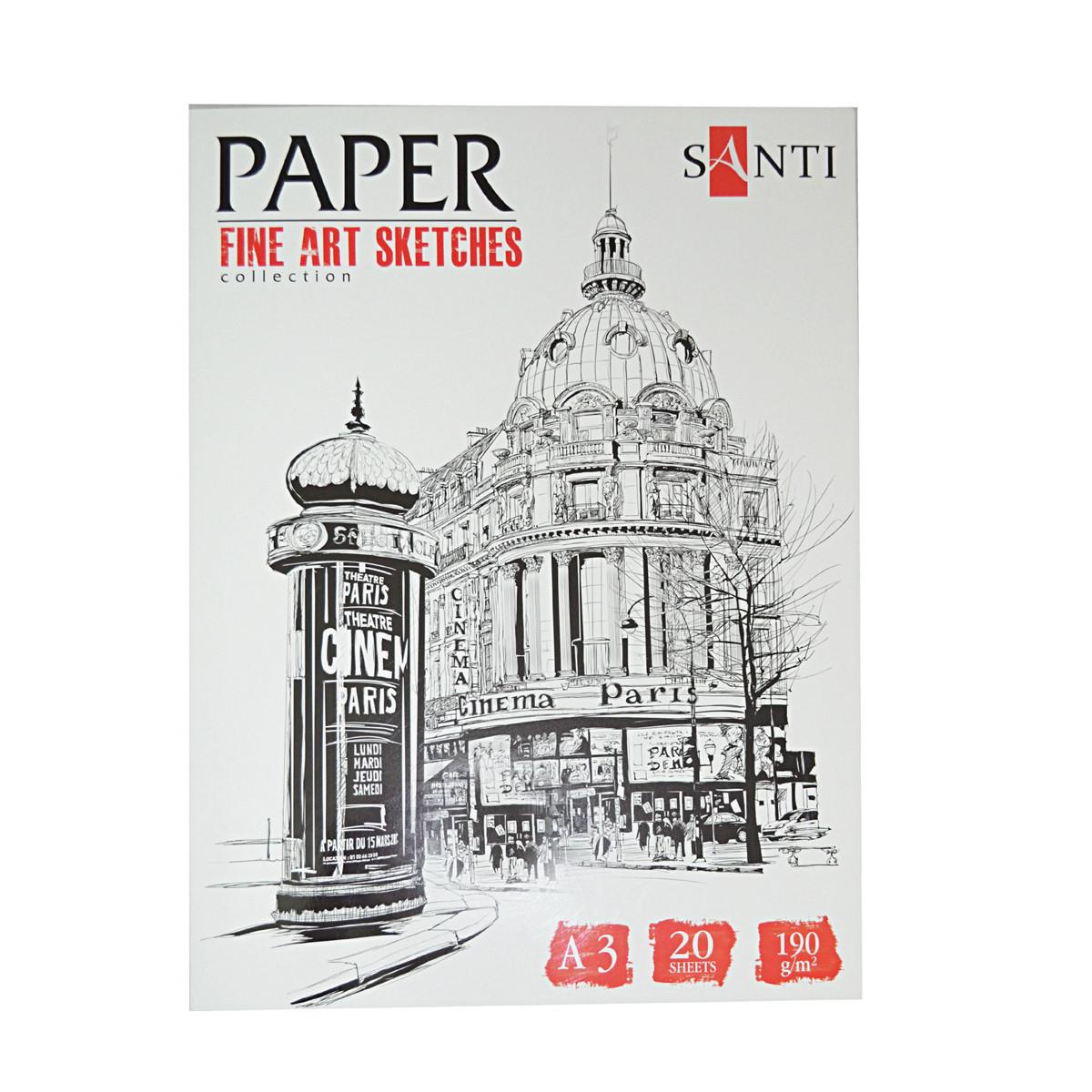 """Набор бумаги для графики SANTI, А3 """"Fine art sketches"""", 20 л., 190 г/м2 - фото 1"""