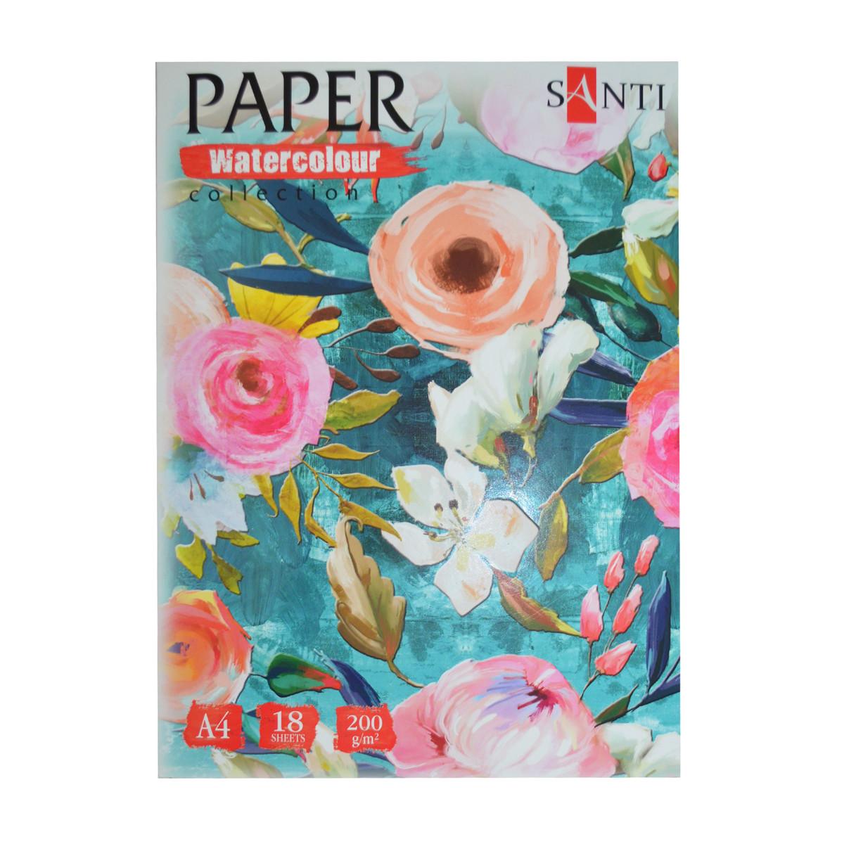"""Набор аквар бумаги SANTI """"Floristics"""", А4, """"Paper Watercolor Collection"""", 18 л., 200г/м2 - фото 1"""
